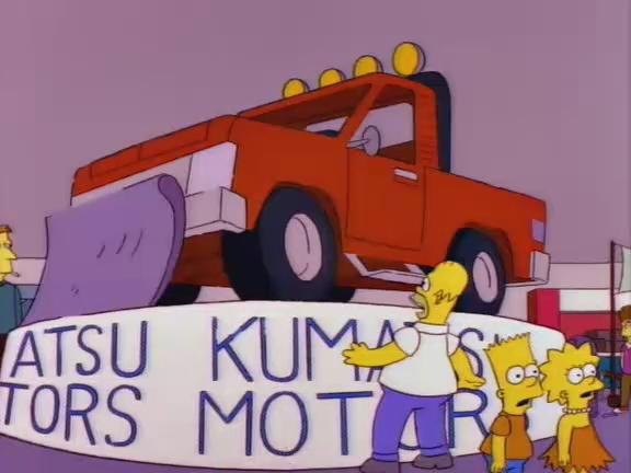Mr. Plow (vehicle)