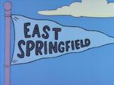 Восточный Спрингфилд