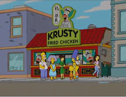 Krusty Fried Chicken