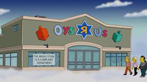 """Oys """"R"""" Us"""