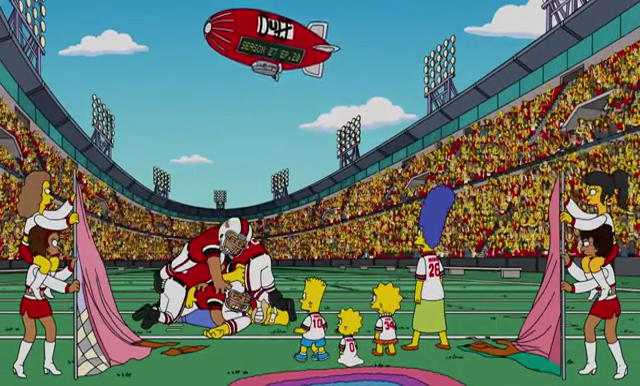 Football Field couch gag