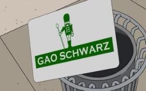 GAO Schwarz