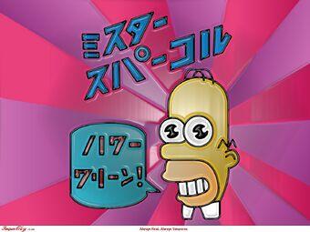 Mr Sparkle Mascot Simpsons Wiki Fandom