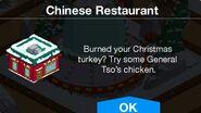 Chinese Restaurant notification