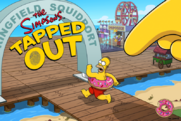 Squidport splashcreen