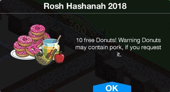 Rosh Hashanah 2018 Promotion