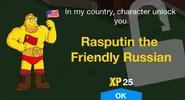 Rasputin the Friendly Russian unlock screen