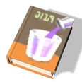 List of books in The Sims 4