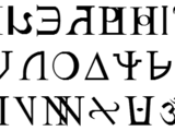 Simtaal