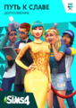 The Sims 4 Get Famous Cover Art (new)