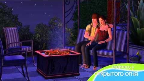 The Sims 3 Отдых на природе Каталог Трейлер
