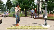 The Sims 3 Сверхъестественное новые подробности