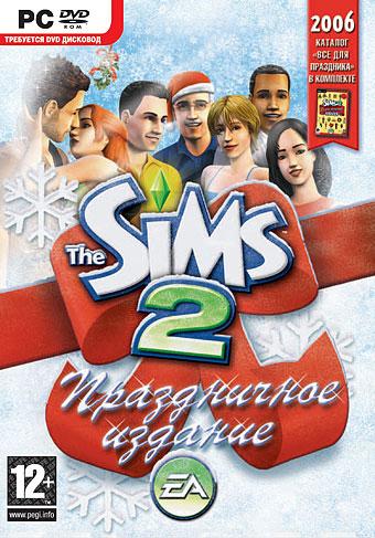 Коллекции The Sims 2