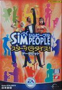 SimPeople-StarParadise-BoxArt