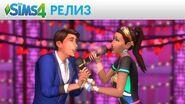 The Sims 4 официальный трейлер для Xbox и PS4