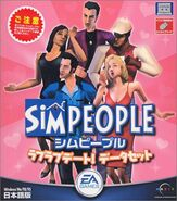 SimPeople-LoveLoveDate-BoxArt