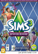The Sims 3 Dragon Valley Cover Art (Russian)