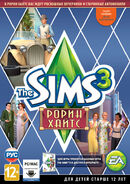 The Sims 3 Roaring Heights Cover