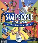 SimPeople-PartyFever-BoxArt