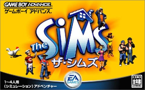The Sims (GBA)