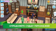 The Sims Mobile Screenshot 03