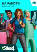 The Sims 4 Get To Work Cover (new)