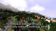 The Sims 3 - За кулисами с разработчиками