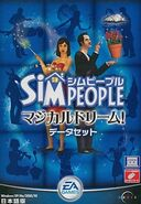 SimPeople-MagicalDream-BoxArt