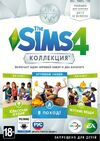 The Sims 4 Bundle Cover 3.jpg