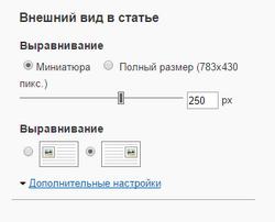 СВР3 Лицензия