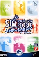 SimPeople-Vacation-BoxArt