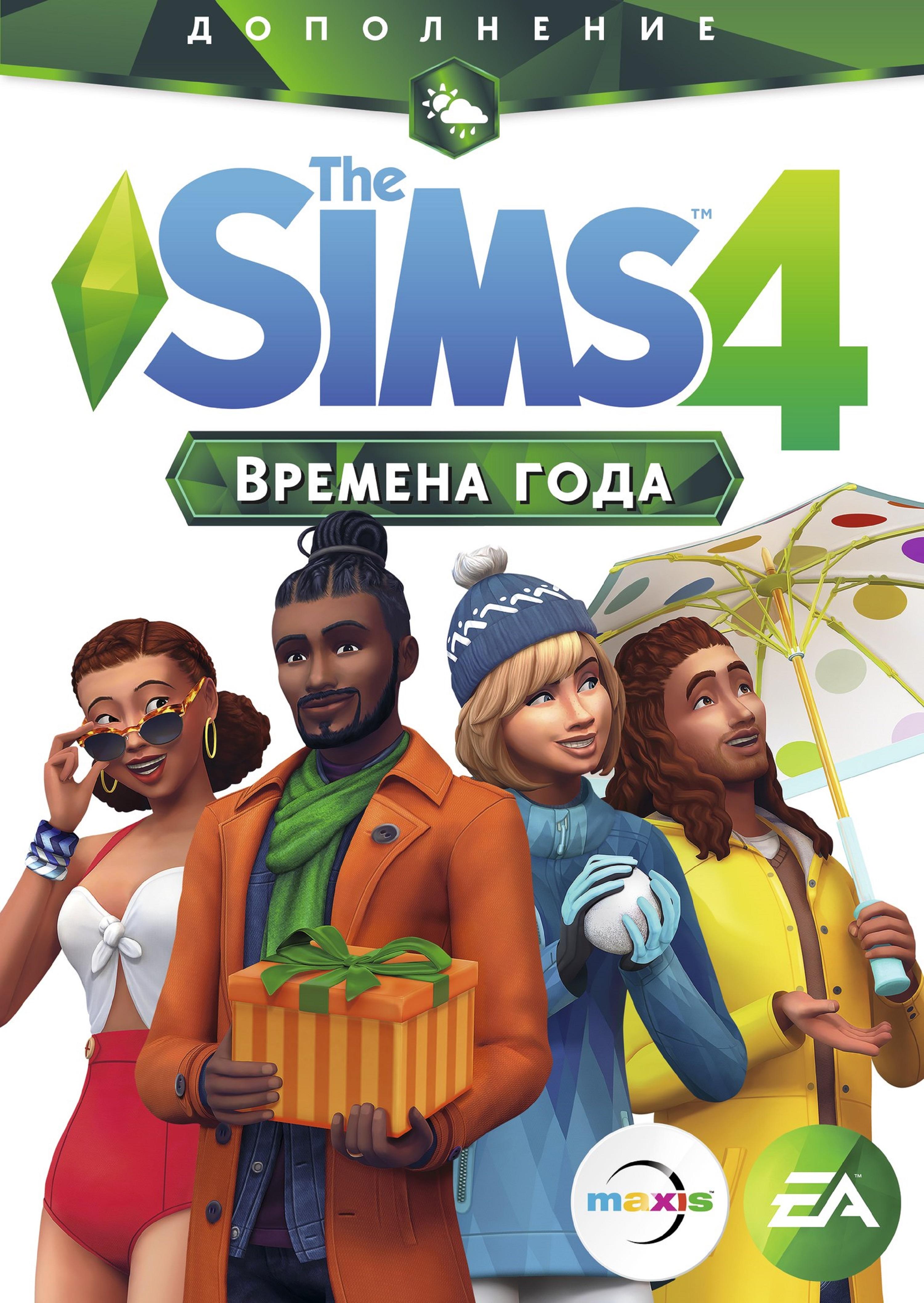 The Sims 4: Времена года