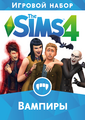 The Sims 4 Vampires Cover