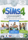 The Sims 4 Bundle Cover.jpg