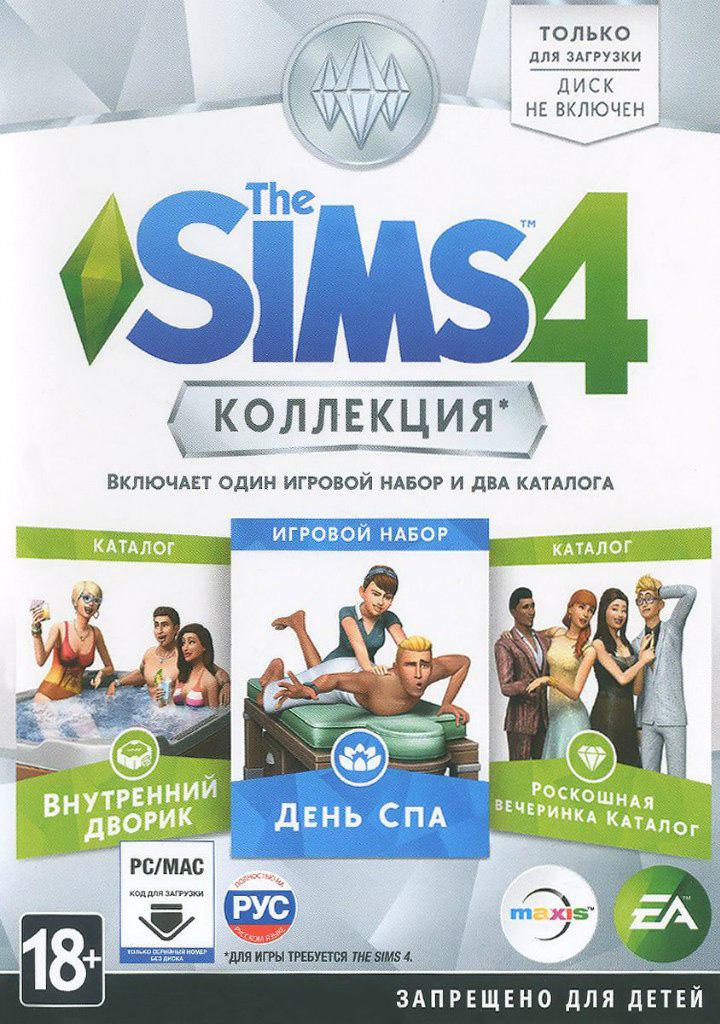 Коллекции The Sims 4