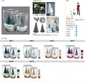 Sims 4 Felices Fiestas Arte Conceptual 3