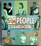 SimPeople-BoxArt