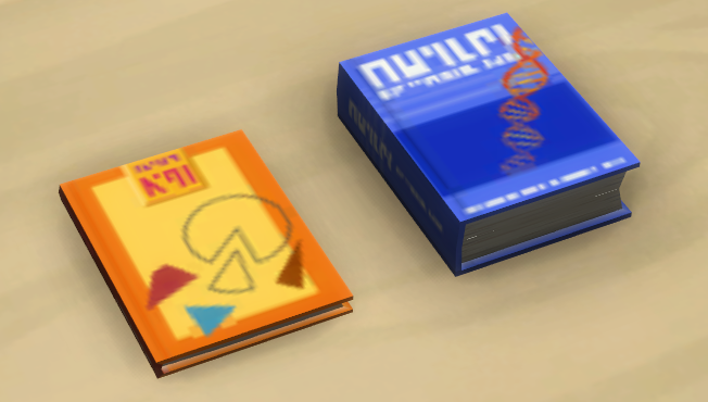 Sims 3 cheat for no homework essay persuasive rubric