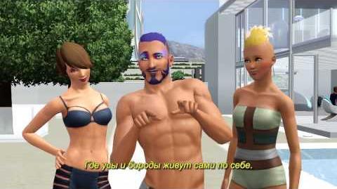 The Sims 3 - Вперед в будущее особенности издания Limited Edition