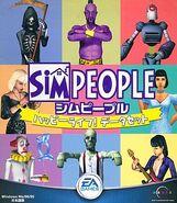 SimPeople-HappyLife-BoxArt