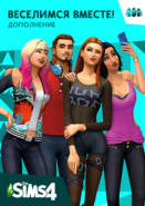 TS4GT Cover (new)
