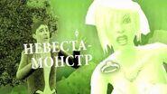 «The Sims 3 Все возрасты» - ТВ-ролик