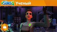 The Sims 4 На работу! - Работа ученого - Официальное видео