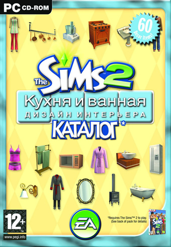 The Sims 2: Кухня и ванная. Дизайн интерьера