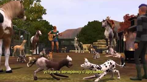 The Sims 3 Питомцы В погоне за хвостом