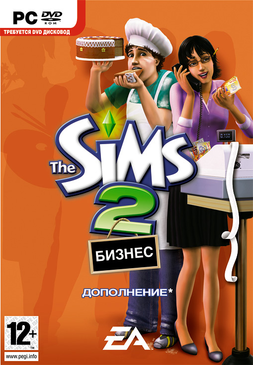The Sims 2: Бизнес