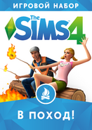 The Sims 4 Outdoor Retreat Cover