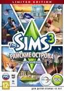 The Sims 3 Райские острова Ограниченное издание