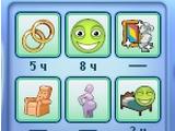 Список эмоций (The Sims 3)