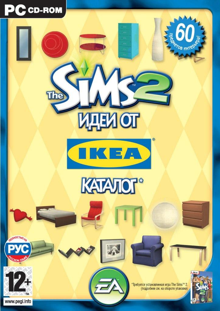 The Sims 2: Идеи от IKEA